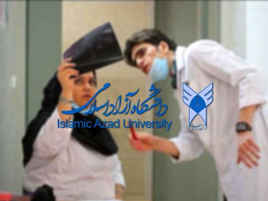 جای رشته های پزشکی، دارو سازی، دندان پزشکی در دانشگاه