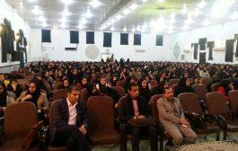 بزرگترین همایش کنکور خوزستان