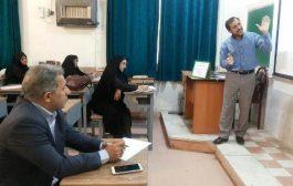 برگزاری کارگاه آموزش تخصصی کنکور و برنامه ریزی درسی ویژه مشاوران