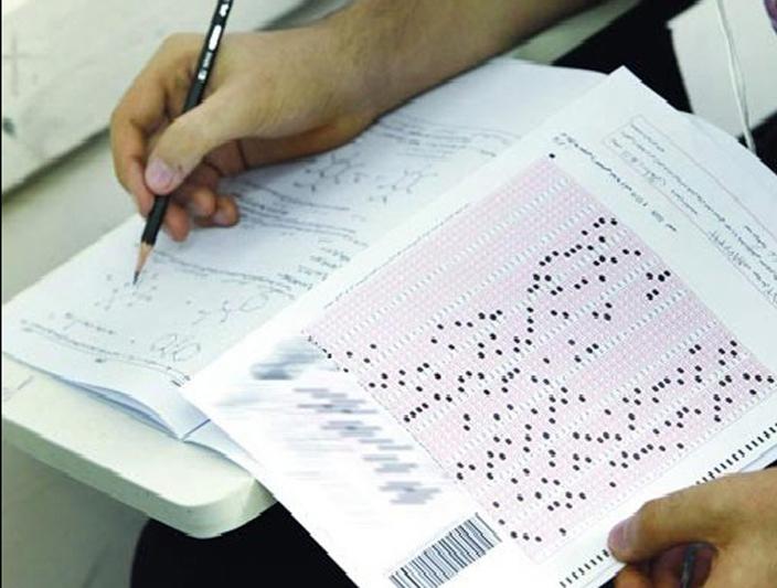 آزمونهاي آزمايشي و حضور موفق در آن ها