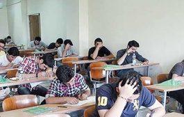 زمان برگزاری امتحانات نهایی 98
